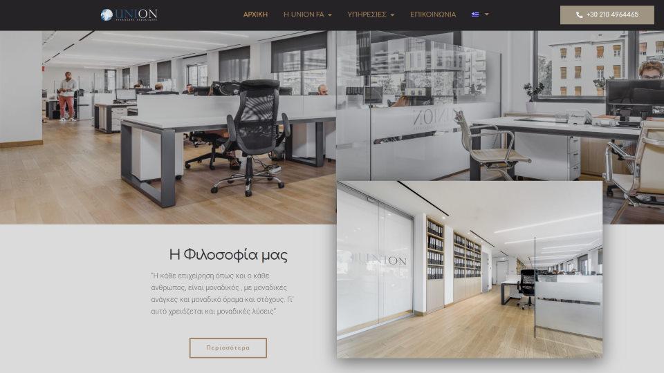 Union Website